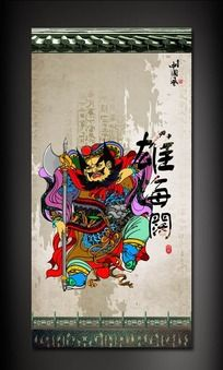 中国风年画人物海报设计