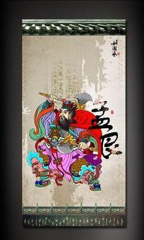 中国风年画人物孟良海报设计