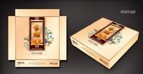 豪礼月饼礼盒设计