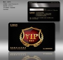 黑色经典欧式VIP会员卡