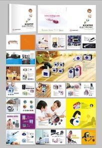 简洁国外电子产品画册设计