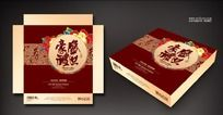 盛世豪礼中秋月饼包装盒设计