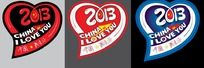 2013国庆64周年心形贴纸设计