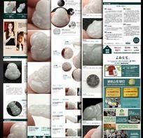 淘宝笑佛翡翠产品详情页描述设计