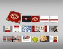 家居装饰宣传画册