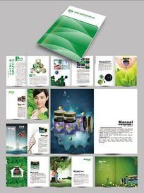 简洁生物科技公司画册设计