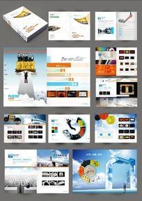 印刷包装厂宣传画册模板