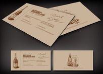 红酒葡萄酒名片