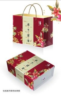 花开富贵包装礼盒设计