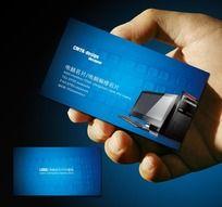 蓝色质感电脑名片