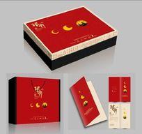 中秋月饼包装设计CDR格式