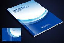 高端蓝色画册封面设计