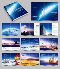 精美大气企业宣传画册设计