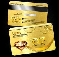 金色钻石VIP会员卡