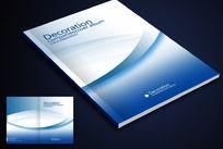 蓝色渐变商业画册封面设计