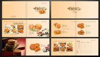 中国风月饼画册