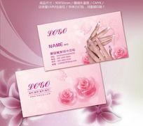 粉色美甲名片设计模板