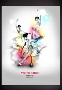 舞蹈美女海报设计