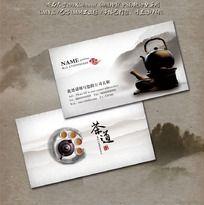 中国风茶叶名片设计模板