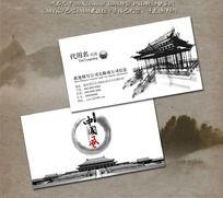 中国风名片设计模板