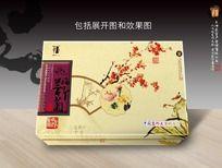 梅兰竹菊 邮票包装模板