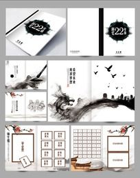 22周年同学聚会纪念册设计