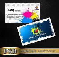 广告印刷名片