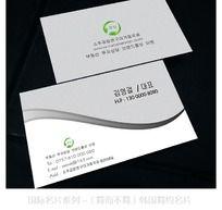 韩式简约名片设计