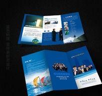 蓝色科技招商三折页设计