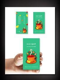 奶茶茶饮名片