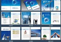 企业集团画册