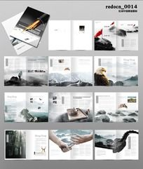 企业宣传画册模板图片
