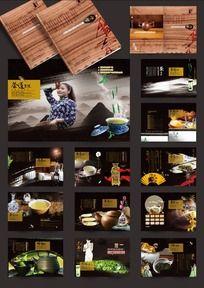 中国风茶叶宣传册