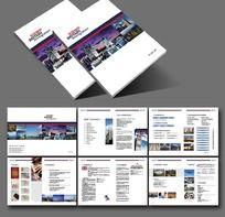 高档企业画册设计