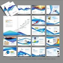 蓝色动感线条科技宣传册 PSD