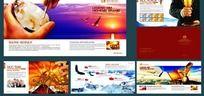 成品企业文化宣传册内页
