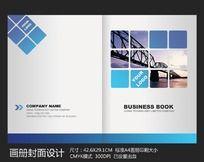 方格图案企业画册封面