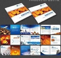 金融投资画册