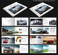 汽车宣传画册设计