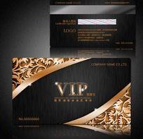 至尊VIP卡设计