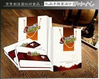 休闲食品包装礼盒