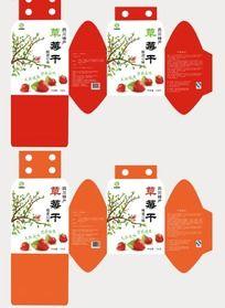 草莓干包装盒设计