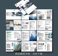 产品招商画册设计