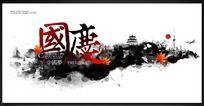 中国风国庆节背景展板