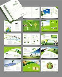 环保画册 PSD