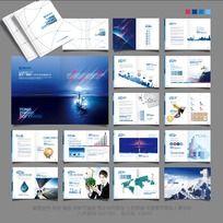11款 蓝色科技画册设计PSD下载
