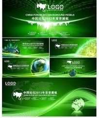 绿色环保旅游展板