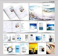 商业画册版式设计
