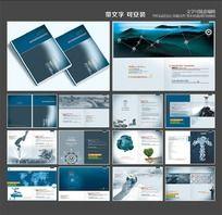 投资公司宣传册