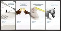 企业文化展板图片 PSD